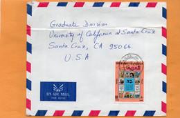 Kuwait Old Cover Mailed - Kuwait