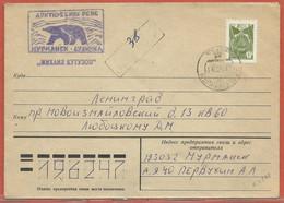 RUSSIE ENTIER POSTAL OBLITERATION OURS POLAIRE DE 1981 - 1923-1991 USSR