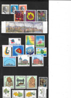 TIMBRES NEUFS LUXEMBOURG ANNEE 1995 COMPLETE - Volledige Jaargang