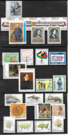 TIMBRES NEUFS LUXEMBOURG ANNEE 1996 COMPLETE - Volledige Jaargang
