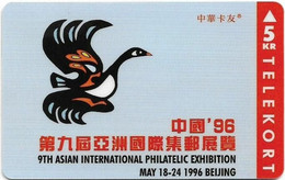 Denmark - Tele Danmark (Magnetic) - Stamp Exhibition Taiwan - TDP038 - 04.96, 1.500ex, Used - Dänemark