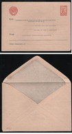 Russia/USSR 1947 Postal Stationery Registered Cover 60 Kop. Unused - 1923-1991 USSR