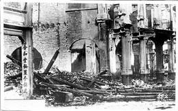 1926 -  SHANGHAI  Rewolution , Orginal Foto 13X8,5cm. ,  Gute Zustand, 2 Scan - Cina