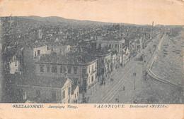 """GRENOBLE -  Salonique - Boulevard """" NIKIS """" 1917 - Griekenland"""