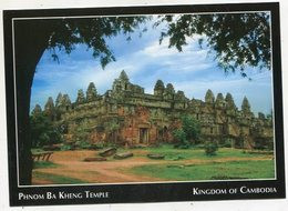 CAMBODIA  - AK 352439 Pjnom Ba Kheng Temple - Cambodia