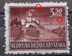 LANDSCAPES - TRAKOŠČAN - 3.50 K-ERROR -NDH-CROATIA - 1943 - Croatia