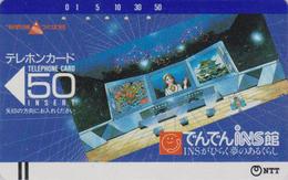 Télécarte Ancienne JAPON / NTT 250-003 ** NO NOTCH ** - JAPAN Front Bar Phonecard - Balken Telefonkarte - Japon