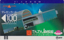 Télécarte Ancienne JAPON / NTT 250-004 ** ONE NOTCH ** - JAPAN Front Bar Phonecard - Balken Telefonkarte - Japon