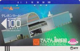 Télécarte Ancienne JAPON / NTT 250-004 ** NO NOTCH ** - JAPAN Front Bar Phonecard - Balken Telefonkarte - Japon