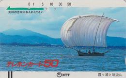 Télécarte Ancienne JAPON / NTT 250-010 - BATEAU VOILIER - SAILING SHIP JAPAN Front Bar Phonecard - Balken TK - Japon