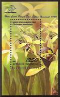 Indonesië / Indonesia 1996 Nr 1742 Postfris/MNH Planten, Plants, Bloemen, Flowers, Fleurs - Indonesia