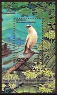 Indonesië / Indonesia 1996 Nr 1743 Postfris/MNH Vogels, Birds, Oiseaux - Indonesia