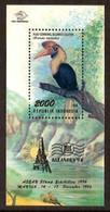 Indonesië / Indonesia 1996 Nr 1744 Postfris/MNH Vogels, Birds, Oiseaux - Indonesia
