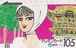 Télécarte Ancienne JAPON / NTT 250-016 - Série Peinture / Femme & Pagode - Girl & Temple - JAPAN Front Bar Phonecard - Japon