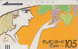 TC Ancienne JAPON / NTT 250-018 - Série Peinture / Femme & Fruit Raisin - Girl & Grape - JAPAN Front Bar Phonecard - Japon