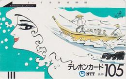 TC Ancienne JAPON / NTT 250-019 - Série Peinture / Femme & Bateau - Girl & Ship - JAPAN Front Bar Phonecard - Japon