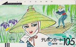 TC Ancienne JAPON / NTT 250-020 - Série Peinture / Femme & Fleur Iris - Girl & Flower - JAPAN Front Bar Phonecard - Japon