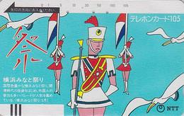 TC Ancienne JAPON / NTT 250-021 - Soldat & MAJORETTES - JAPAN Front Bar Phonecard - Balken Telefonkarte - Japon