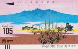 TC Ancienne JAPON / NTT 250-023 - Série SAISON / PRINTEMPS - SEASON SPRING  JAPAN Front Bar Phonecard - Balken TK - Japon