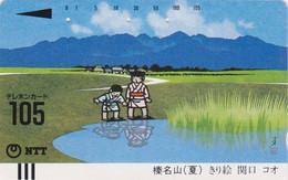 TC Ancienne JAPON / NTT 250-024 - Série SAISON / ETE - SEASON SUMMER - JAPAN Front Bar Phonecard - Balken TK - Japon