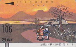 TC Ancienne JAPON / NTT 250-025 - Série SAISON / AUTOMNE - SEASON AUTUMN - JAPAN Front Bar Phonecard - Balken TK - Japon