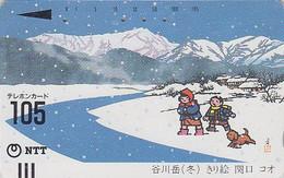 TC Ancienne JAPON / NTT 250-026 - Série SAISON / HIVER - SEASON WINTER - JAPAN Front Bar Phonecard - Balken TK - Japon