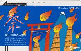Télécarte Ancienne JAPON / NTT 250-027 - Peinture MONT FUJI - JAPAN Front Bar Phonecard - Balken Telefonkarte - Japon
