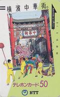 TC Ancienne JAPON / NTT 250-029 - Culture Tradition Fête Costume - JAPAN Front Bar Phonecard - Balken Telefonkarte - Japon