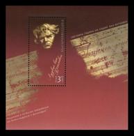 Bulgaria 2020 Mih. 5464 (Bl.496) Music. Composer Ludwig Van Beethoven MNH ** - Ungebraucht
