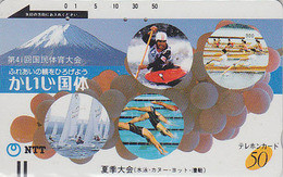 TC Ancienne JAPON / NTT 250-032 - MONT FUJI & Sports Voile Natation Aviron Rowing -  JAPAN Front Bar Phonecard - Japon