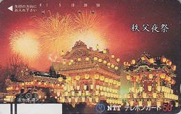 Télécarte Ancienne JAPON / NTT 250-033 - FEU D'ARTIFICE - FIREWORKS JAPAN Front Bar Phonecard - FEUERWERK - Japon