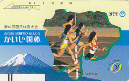 TC Ancienne JAPON / NTT 250-042 - MONT FUJI & Athlétisme / Fille Course - Girl Sport JAPAN Front Bar Phonecard - Japon