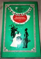 Stevenson Robert Lewis. Shipwrecked. Favorites - Russian Book - Boeken, Tijdschriften, Stripverhalen