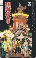 TC Ancienne JAPON / NTT 250-047 - Culture Tradition / Char Défilé - JAPON Front Bar Phonecard - Balken TK - Japon
