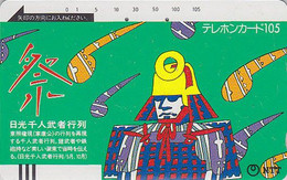 TC Ancienne JAPON / NTT 250-048 - Culture Tradition / SAMOURAI - SAMURAI JAPAN Front Bar Phonecard - Balken TK - Japon