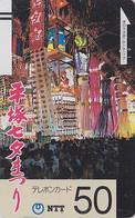 Télécarte Ancienne JAPON / NTT 250-049 - Culture Tradition - JAPAN Front Bar Phonecard - Balken Telefonkarte - Japon
