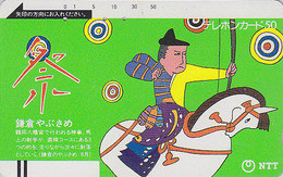 TC Ancienne JAPON / NTT 250-051 - Sport TIR A L'ARC A CHEVAL / TBE - ARCHERY ON HORSE JAPAN Front Bar Phonecard / Animal - Japon