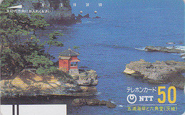 TC Ancienne JAPON / NTT 250-053 - Paysage Côtier - Marine Landscape JAPAN Front Bar Phonecard - Balken TK - Japon