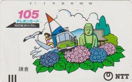 TC Ancienne JAPON / NTT 250-054 - Boudhha Train Surf Fleur Hotensia - JAPAN Front Bar Phonecard - Balken Telefonkarte - Japon
