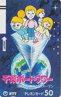 TC Ancienne JAPON / NTT 250-056 - Enfants Sur Globe - Children On Earth JAPAN Front Bar Phonecard - Balken TK - Japon