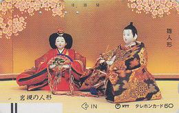 TC Ancienne JAPON / NTT 250-058 - Culture Tradition - POUPEE COSTUME Eventail - DOLL & Fan JAPAN Front Bar Phonecard - Japon