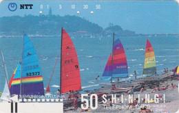 TC Ancienne JAPON / NTT 250-063 - Sport - SURF VOILE - SURFING JAPAN Front Bar Phonecard - Balken TK - Japon