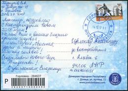 Ukraine 2017 Donbass Donetsk DPR (DNR) NEW YEAR Christmas Greeting Registered Postcard Franked 20 Rub METALLURGY DAY>LPR - Fabbriche E Imprese