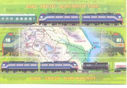 2012. Azerbaijan, Baku-Tbilisi-Kars Railway, S/s Mint/** - Azerbaïjan