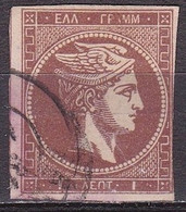 """GREECE """"missing"""" A In 1880-86 Large Hermes Head Athens Issue On Cream Paper 1 L Redbrown Vl. 67 C - Usati"""