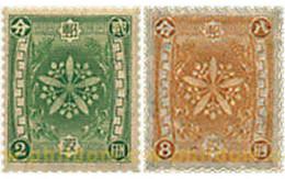 Ref. 266497 * HINGED * - MANCHURIA. 1936. NATIONAL EMBLEMS . EMBLEMAS NACIONALES - 1932-45 Manchuria (Manchukuo)