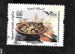TIMBRE OBLITERE DU MAROC DE 2020 - Morocco (1956-...)