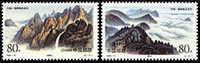 China 1999-14 Lushan & Kuryongyon Mountain Mount Falls Waterfall Joint With N Korea - Emissioni Congiunte