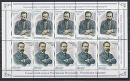 Armenie 2011 Feuillet Emission Commune  Russie Poetes Tumanyan Bryusov ArmeniaJoint Issue  Russia Poets Sheetlet - Emissioni Congiunte