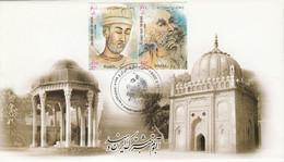 Iran 2004 FDC Emission Commune Inde Poetes Kabir Hafez Iran Joint Issue India Poets Kabir Hafiz - Emissioni Congiunte